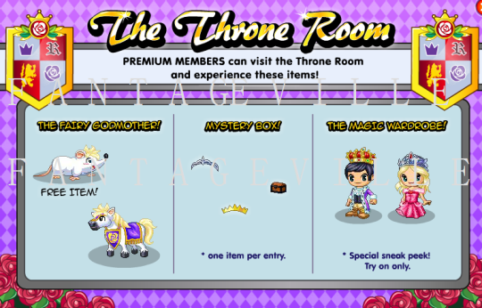 the throne room info