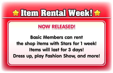 item rental week